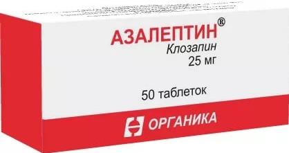 Азалептин таблетки 0,025 г 50 шт.