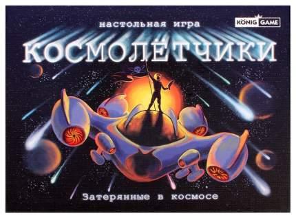 Настольная игра Рыжий кот Космолётчики ИНК-6308