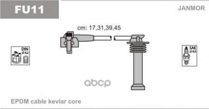 Комплект проводов зажигания JANMOR FU11