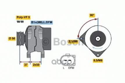 Генератор Bosch 0986041870