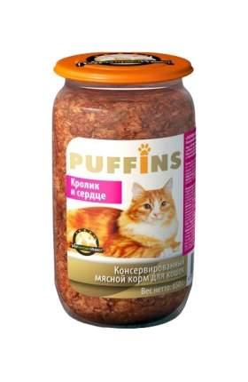 Консервы для кошек Puffins, кусочки в паштете с кроликом и сердцем, 650г
