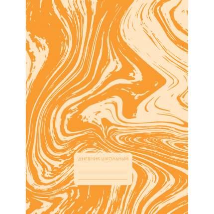 """Дневник """"Оранжевые разводы"""" (А5, 48л, 5-11 класс), ДУ194816"""