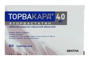 Торвакард таблетки 40 мг 90 шт.
