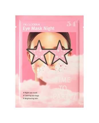 Маска для глаз DR. GLODERM Eye Mask Night 8,5 г