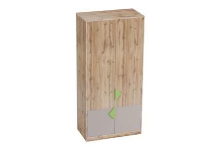 Платяной шкаф Hoff Марио 80328419 95х197,5х52,5, дуб вотан/капучино/лайм матовый