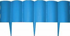 """Декоративные ограждения """"Каскад""""голубой,3м"""