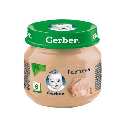 Пюре мясное Gerber Телятина с 6 мес. 80 г