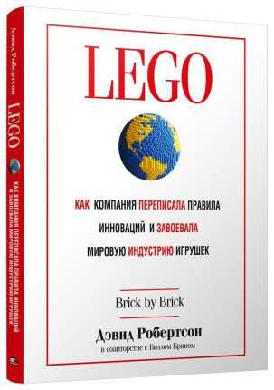 Книга Lego