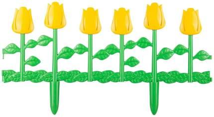 Садовое ограждение Альтернатива Цветник №1 6 секций