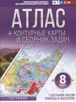 Атлас + контурные карты 8 класс География России, природа и население, Фгос (С крымом)