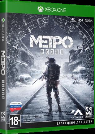 Игра для PC Метро: Исход. Коллекционное издание