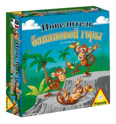 Игра Piatnik Повелитель банановой горы