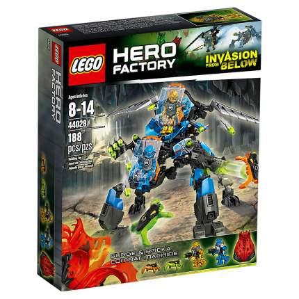 Конструктор LEGO Hero Factory боевая машина сурж и роки 44028