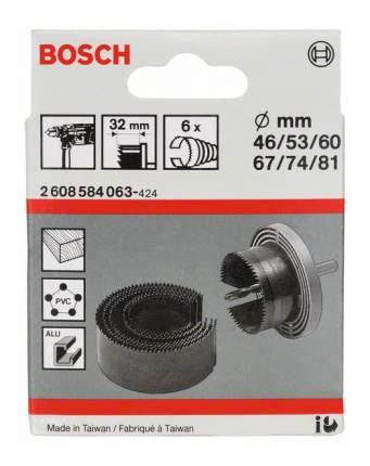 Коронка универсальная для дрелей, шуруповертов Bosch 46-81 мм 2608584063