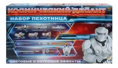 Космический десант Набор пехотинца (1 Бластер c-00157