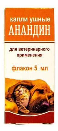 Ушные капли для кошек и собак Медитэр Анандин, 5 мл