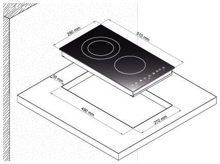 Встраиваемая варочная панель индукционная Korting HI 32003 BW White