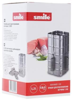 Ветчинница Smile S 302 Серебристый