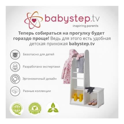 Шкаф детский Babystep Классика 1050 с обувницей