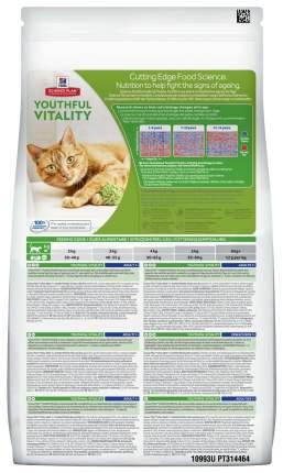 Сухой корм для кошек Hill's Science Plan Youthful Vitality Adult 7+, курица, 1,5кг
