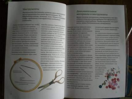 Вышивка ленточками: Мастер-Класс для начинающих Мастериц