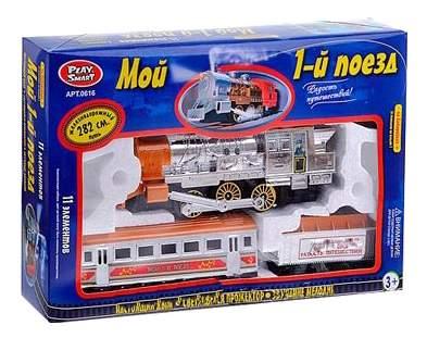 Железная дорога мой первый поезд звук свет дым 11 элементов Play Smart 616