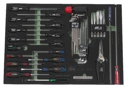 Набор инструментов для автомобиля 43 предмета