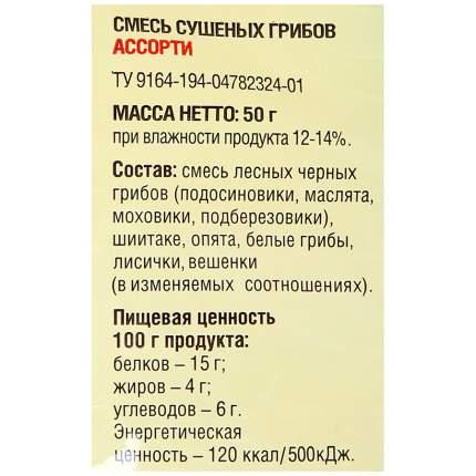 Грибы сушеные Экопродукт ассорти 50 г