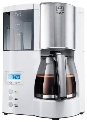 Кофеварка капельного типа Melitta Optima Timer White/Silver