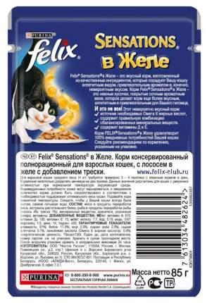 Влажный корм для кошек Felix Sensation, лосось и треска в желе, 24шт, 85г