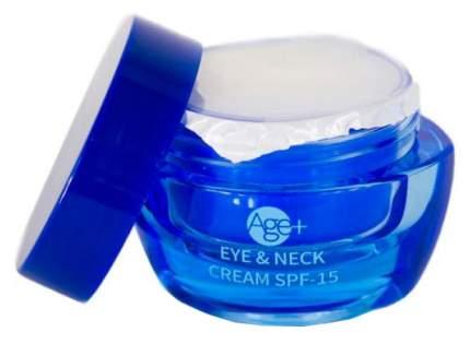 Крем для глаз Mon Platin Eye And Neck Night Cream 50 мл