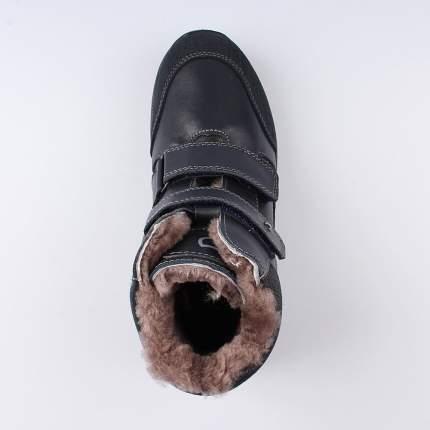 Сапожки зимние меховые для мальчиков Котофей, 39 р-р