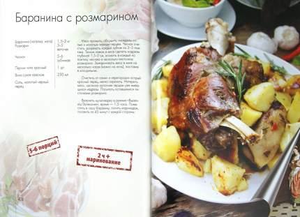 Проверено вкусом. Мясо и птица в мультиварке.