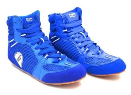 Боксерки Green Hill PS006, синие, 46