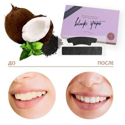 Полоски для отбеливания зубов My Brilliant Smile с активированным углем и кокосовым маслом