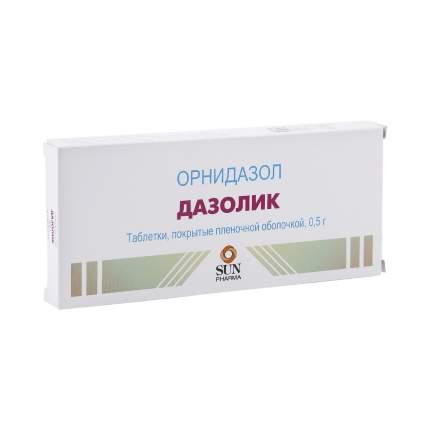 Дазолик таблетки 500 мг 10 шт.