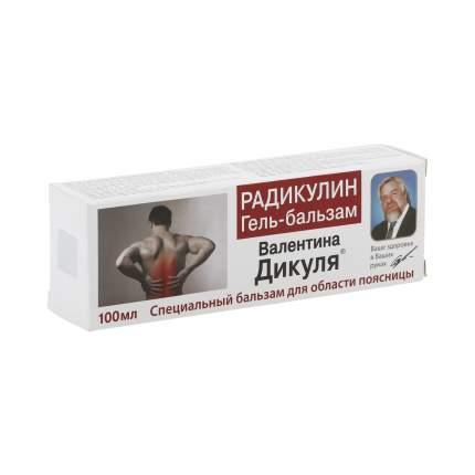 Валентина Дикуля Радикулин при болях в пояснице бальзам 100 мл