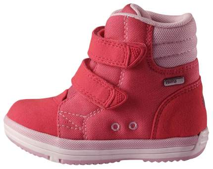 Ботинки Reima patter розовые р.21