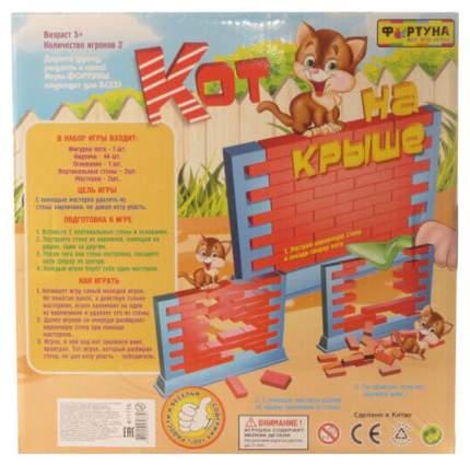 Семейная настольная игра Фортуна Кот на крыше Ф71778