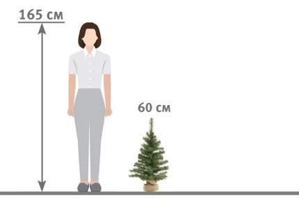 Искусственная ёлка Hoff 60 см