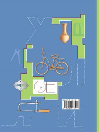 Тищенко, технологические карты к Урокам технологии, Индустриальные технологии, 7 кл, Метод