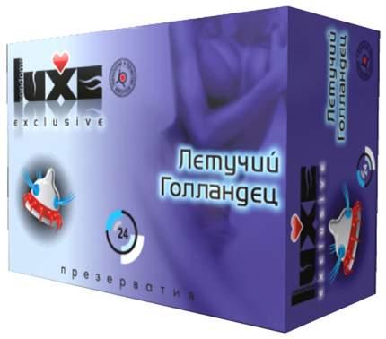 Презервативы Luxe Летучий Голландец 24 шт.
