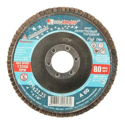Диск лепестковый для угловых шлифмашин ЛУГА 3656-115-25
