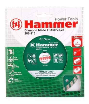 Диск отрезной алмазный универсальный Hammer Flex 206-113 DB TB (30697)