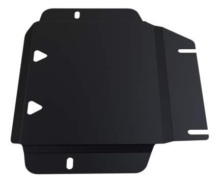 Защита РК (Раздаточной коробки) АвтоБРОНЯ для Volkswagen (111.05818.1)