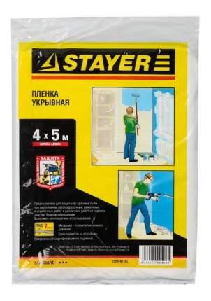 Пленка защитная Stayer 1225-07-05