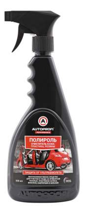 Полироль-очиститель Autoprofi 150401 0,5 л для кожи, пластика, резины