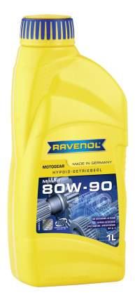 Трансмиссионное масло RAVENOL Motogear 80w90 1л 1250070-001-01-999