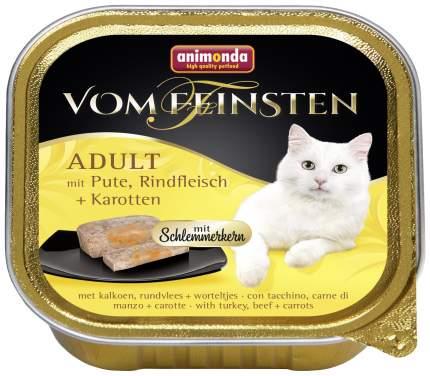 Консервы для кошек Animonda Vom Feinsten Adult, говядина, индейка, 32шт, 100г
