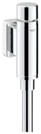 Смывное устройство для писсуара GROHE Rondo, без запорного вентиля